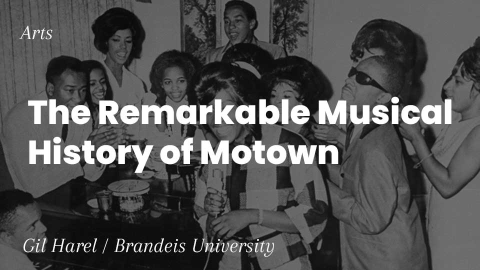 Image for The Remarkable Musical History of Motown webinar